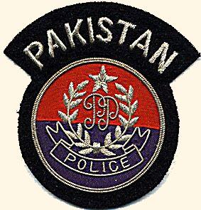 pakistan_police_punjab_insignia