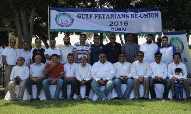 Gulf Petarians Reunion 2016