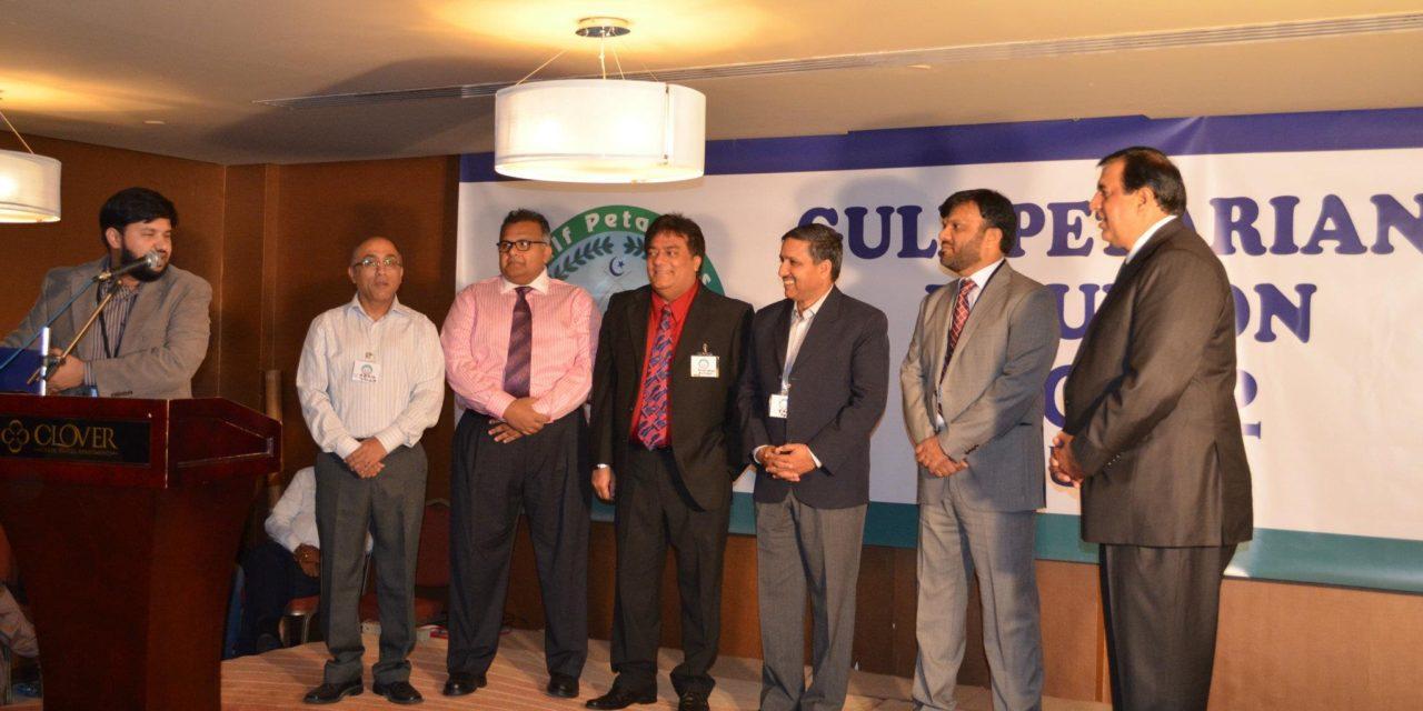 Gulf Petarians Reunion 2012
