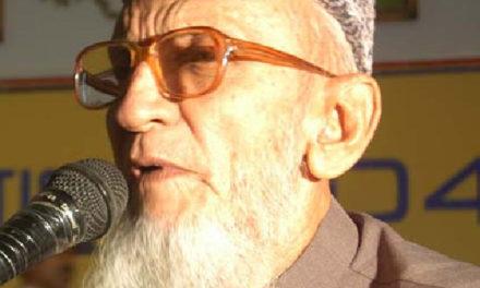 Prof. Mohammed Ahmed Khan