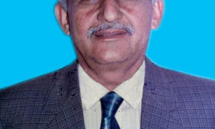Mr. Rafiuddin S. Channa