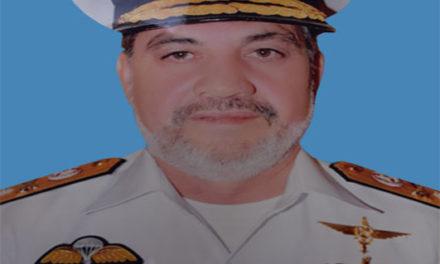 Cdre. Muhammad Aslam Rana, PN